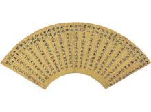 "GUO Zong instrument excerpt ""Jiuchenggong East Taishan pool Fu and order"" regular script fan"