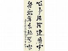 Shi Lu (1919-1982) CALLIGRAPHY