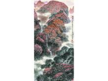 Chen Yu-feng (1943 -) Man Izumishita Long Gap