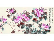 Jiaguang Jian (1964 -) stream wild hibiscus