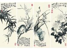 Han Min (1929 -) Merlin, bamboo and chrysanthemum
