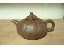 Shao Erquan pumpkin pot