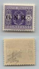 GNR VERONA - 1944 - GNR Verona - 5 lire (57 - Segnatasse) - gomma integra - Sorani + Oliva (900)