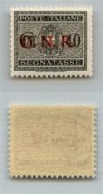 GNR VERONA - 1944 - GNR Verona - 40 cent (52 - Segnatasse) - punto grosso dopo R - gomma integra - non catalogato - cert. AG