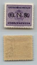 GNR VERONA - 1944 - GNR Verona - 50 cent (53 - Segnatasse) - ottimamente centrato - Fiecchi