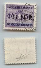 GNR VERONA - 1944 - GNR Verona - 50 cent (53 - Segnatasse) - Verona (Titolare) - Raybaudi (500)