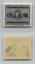GNR VERONA - 1944 - GNR Verona - 60 cent (54 - Segnatasse) - gomma integra - Sorani + cert. AG (1.500+)