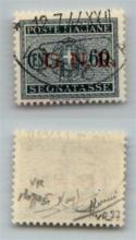 GNR VERONA - 1944 - GNR Verona - 60 cent (54 - Segnatasse) con punto piccolo dopo G (errore iab della serie ordinaria) - non catalogato - molto bello e raro - cert. Caffaz + cert. Sorani + cert. AG (errore dgb 10.000)