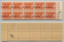 GNR VERONA - 1944 - GNR Verona - 1 lira (55d - Segnatasse) - blocco di 10 bordo foglio con soprastampe spostate (G a cavallo) - solo NR a destra - notato G punto piccolo con N punto grosso (55dgb) + G punto piccolo (non catalogato) - gomma integra - cert. Sorani + cert. AG