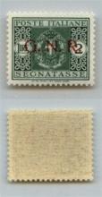 GNR VERONA - 1944 - GNR Verona - 2 lire (56 - Segnatasse) - gomma integra - ottima centratura - molto bello