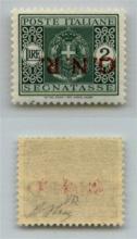 GNR VERONA - 1944 - GNR Verona - 2 lire (56a - Segnatasse) con soprastampa capovolta - gomma integra - Oliva (450)