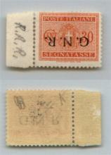 GNR VERONA - 1944 - GNR Verona - 30 cent (51a - Segnatasse) con soprastampa capovolta - punto grosso dopo R - non catalogato - Fiecchi