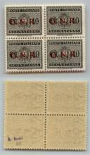 GNR VERONA - 1944 - GNR Verona - 40 cent (52 - Segnatasse) in quartina - gomma integra (500+)