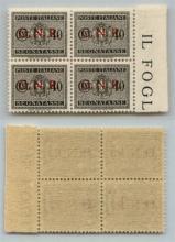 GNR VERONA - 1944 - GNR Verona - 40 cent (52 - Segnatasse) in quartina bordo foglio - pezzo superiore destro con punti di colore su N e R - gomma integra