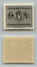 GNR VERONA - 1944 - GNR Verona - Errore di Colore - 40 cent (52A - Segnatasse) - gomma integra - cert. AG (1.200)