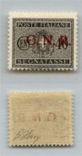 GNR VERONA - 1944 - GNR Verona - 40 cent (52 - Segnatasse) - punto piccolo dopo G - non catalogato - Oliva