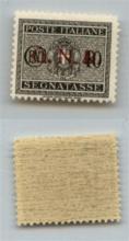 GNR VERONA - 1944 - GNR Verona - 40 cent (52 - Segnatasse) con punto grosso dopo G - gomma integra - non catalogato - cert. AG