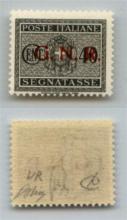 GNR VERONA - 1944 - GNR Verona - 40 cent (52 - Segnatasse) - punto piccolo dopo R - non catalogato - Oliva