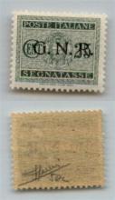 GNR VERONA - 1944 - GNR Verona - Errore di Colore - 25 cent (50A - Segnatasse) - gomma integra - Sorani (1.200)