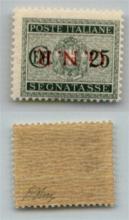 GNR VERONA - 1944 - GNR Verona - 25 cent (50a - Segnatasse) con soprastampa capovolta - gomma integra - Oliva (220)