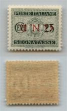 GNR VERONA - 1944 - GNR Veron - 25 cent (50a - Segnatasse) con soprastampa capovolta - gomma integra - ottimamente centrato (220++)