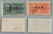 GNR VERONA - 1944 - GNR Verona - Espressi (19/20) - serie completa - Verona (Titolare) 27.5.44 (1.000)