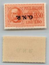 GNR VERONA - 1944 - GNR Verona - 2,50 lire Espressi (20a) con soprastampa capovolta - punti grossi - gomma integra - cert. AG