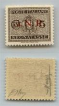 GNR VERONA - 1944 - GNR Verona - Errore di Colore - 5 cent (47A - Segnatasse) - gomma integra - Oliva + Raybaudi (1.200)