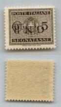 GNR VERONA - 1944 - GNR Verona - 5 cent (47a - Segnatasse) con soprastampa capovolta - gomma integra (280)