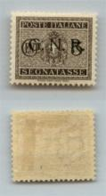 GNR VERONA - 1944 - GNR Verona - 5 cent (47 - Segnatasse) con punto grosso dopo R - non catalogato - cert. AG (1.000+)