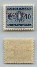 GNR VERONA - 1944 - GNR Verona - 10 cent (48a - Segnatasse) con soprastampa capovolta - gomma integra (280)