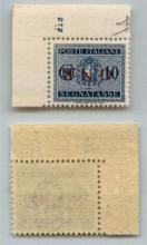 GNR VERONA - 1944 - GNR Verona - 10 cent (48a - Segnatasse) angolo di foglio con soprastampa capovolta - punto piccolo dopo R + Numero di Tavola (272...) - gomma integra - non catalogato - cert. AG