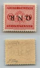 GNR VERONA - 1944 - GNR Verona - 20 cent (49a - Segnatasse) con soprastampa capovolta - gomma integra - Oliva (220)