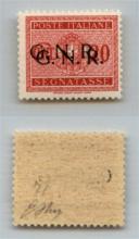 GNR VERONA - 1944 - GNR Verona - 20 cent (49b - Segnatasse) con doppia soprastampa + punti grossi dopo R - gomma integra - non catalogato - Oliva + cert. AG