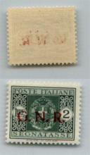 GNR VERONA - 1944 - GNR Verona - 2 lire (56 - Segnatasse) con macchie di colore al retro (parziale decalco spostato) - gomma integra - non catalogato