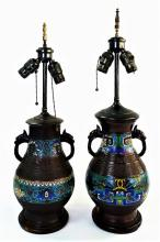 PR VINTAGE CHINESE CHAMPLEVE TABLE LAMPS