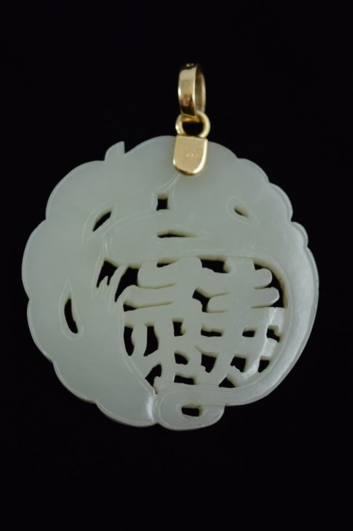 14K GOLD WHITE JADE FIGURAL DRAGON CARVING PENDANT