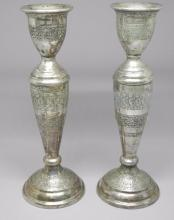 Pair of Sterling Silver -All Hand Etching- Candle Holders