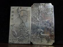 (2) CHINESE ART BARS WITH HALLMARKS: 4.67 OZ, 3.5