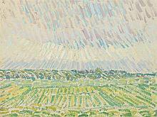 Minna Köhler-Roeber (1883-1957), Landscape, Painting, c. 1920