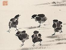 Ink Drawing 'White Cabbage and Chicks', attributed to Qi Baishi