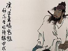 Wang Chunhua, Ink Painting, Zhong Kui & Demon, China, 1994