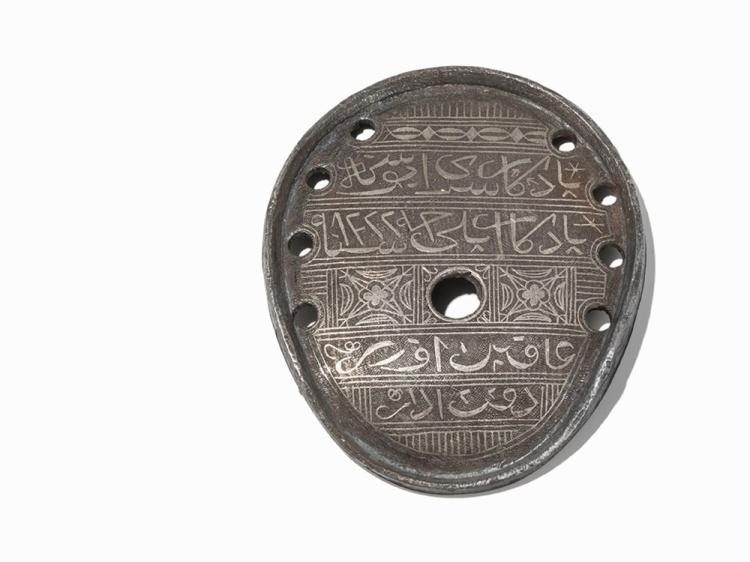 Ottoman Horseshoe, Iron with Silver Inlays, 1904