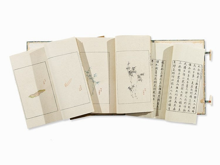 Hu Zhengyan, 'Ten Bamboo Studio', 4 Volumes, Blue Case, 1952