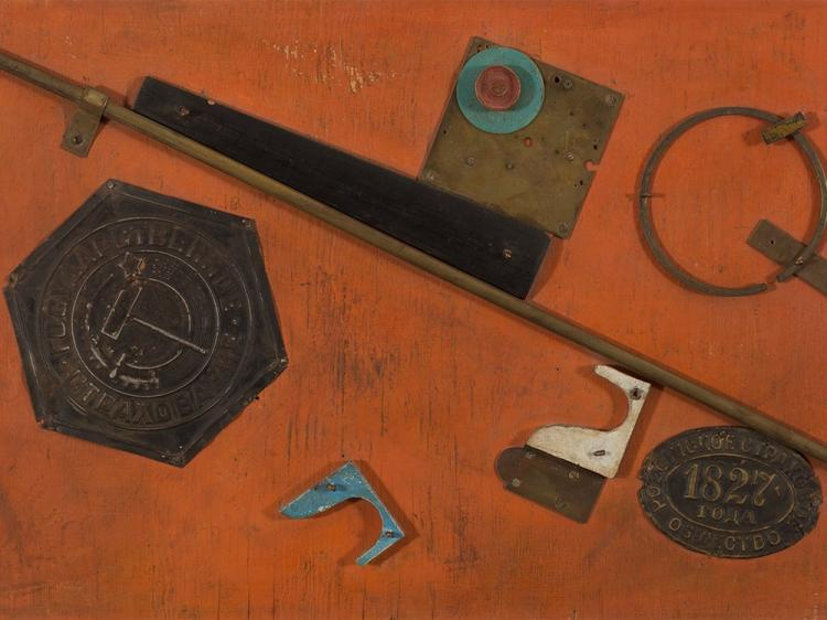 Vasilij Ermilov, Insurance, Assemblage, presumably 1924