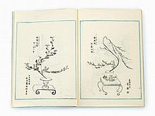Set of Six Woodblock Books, Prints of Ikebana Displays, Meiji