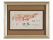 Atsuko Tanaka, Niigata, Drawing, 1982