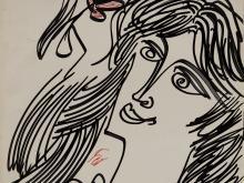 Sadequain, Untitled, Drawing, 1984