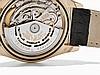 Rolex Cosmograph Daytona, Ref. 16518, c. 1997
