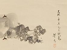 OKAMOTO Toyohiko, Painting, Scholar's Rock and Prunus, 1841